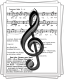 Ноты для песни «Дим буе»